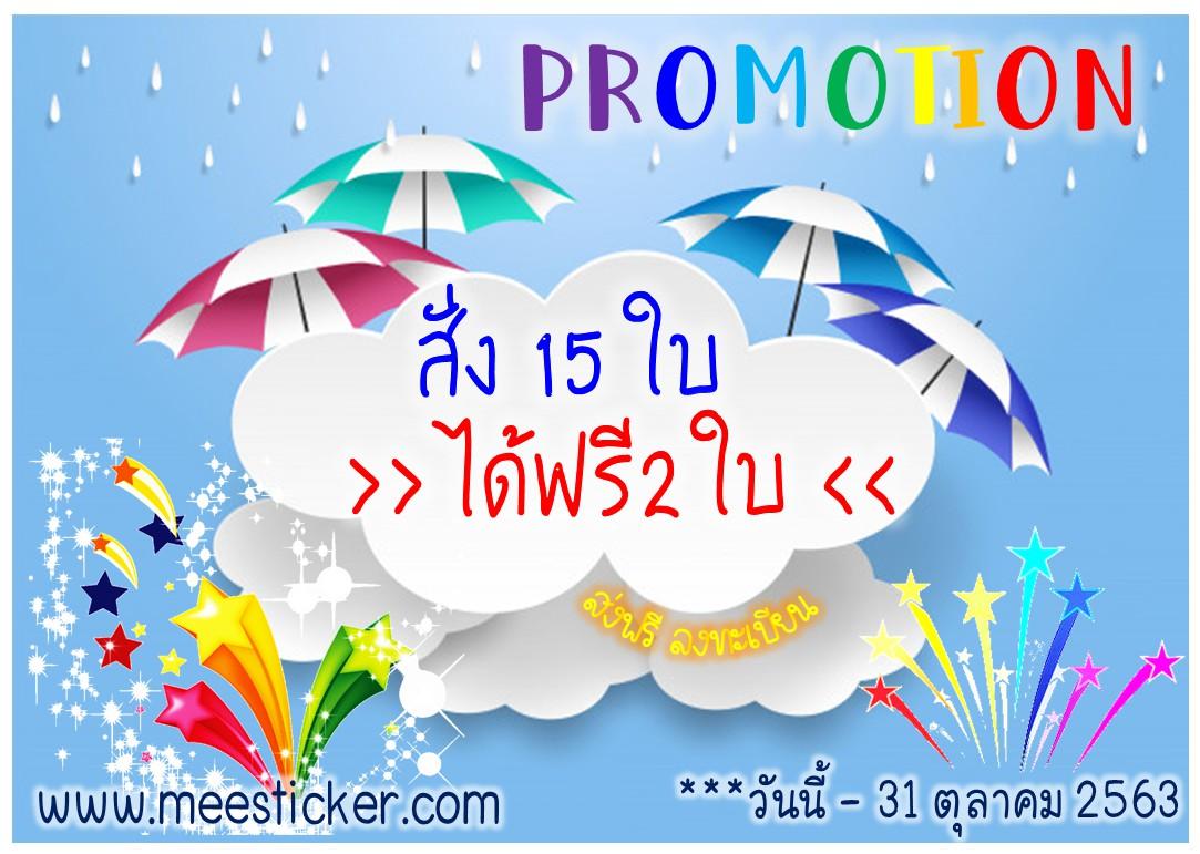 messageimage_1600753281183