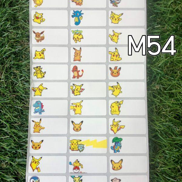 m54-2
