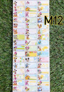 m12-3
