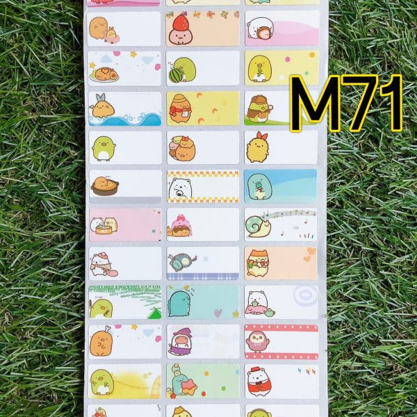 m71-3